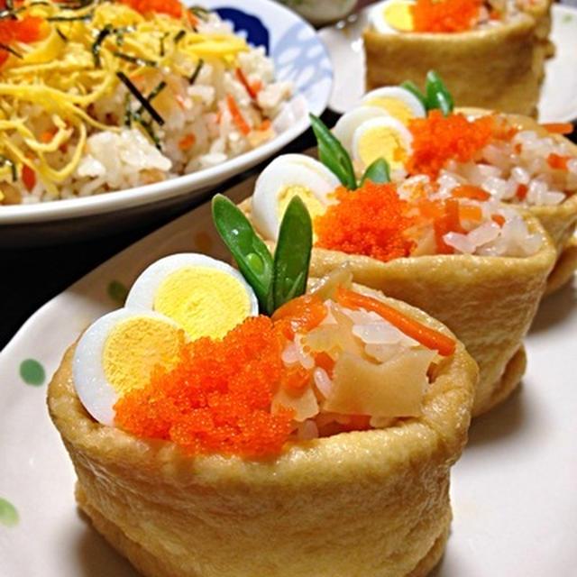 いなり寿司です☆