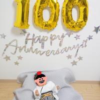生後100日おめでとう♡*育児日記*ダイソーの飾り*哺乳瓶拒否