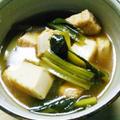 小松菜と厚揚げの煮物<ストレート麺つゆで優しい味わい>&\週末限定10%OFFスタート/別注ドッキングワンピ&ビビッドカラーが夏の陽射しに映えるバック