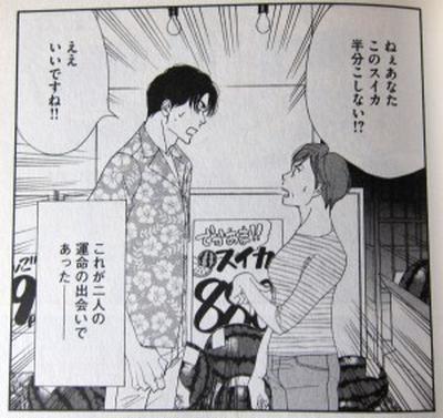 豚バラ肉は正義!「佳代子さんの生姜焼き」を作って食べてみた!【マンガ飯】