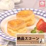 【動画レシピ】シンプルにして王道!バターの風味豊かな「プレーンスコーン」