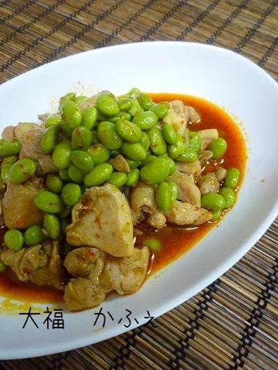 鶏肉と枝豆のピリッとポン酢 レシピだよ~