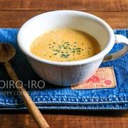 バターナッツかぼちゃのスープと、今日のレシピ