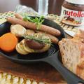 甘じょっぱいがやみつき☆バター香るハッセルバックポテト&ヌテラの朝食