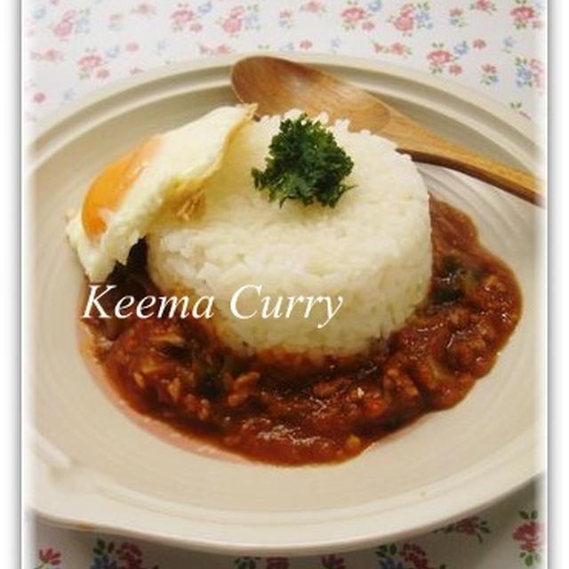 みじん切り野菜のキーマカレー☆ブラウンマルチクイック♪