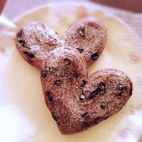 チョコミントのバレンタインベーグル【レシピブログ】