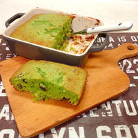 野菜のおやつ「小松菜ケーキ」