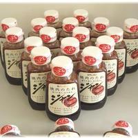 焼き肉のたれレシピ新発売☆モランボン「塩ジャン 焼肉のたれ」試食会♪