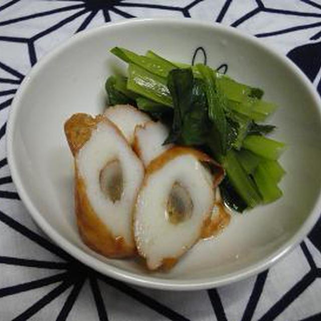☆ごぼ天と小松菜炊いたん☆