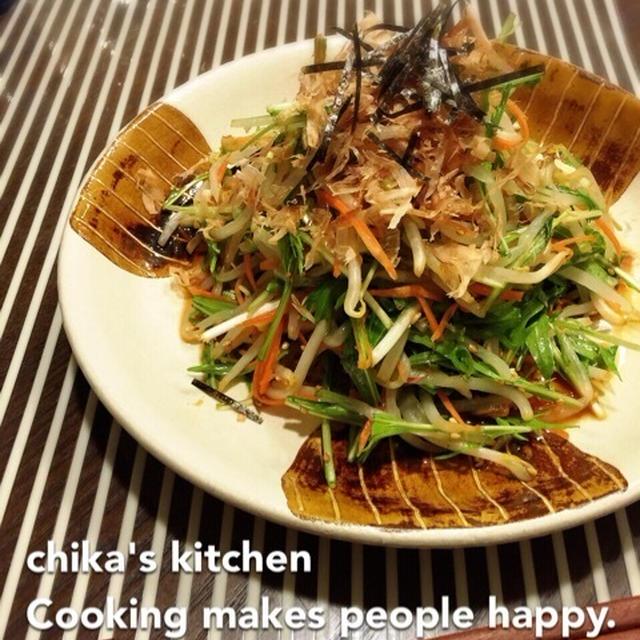 お仕事。 と もやしと水菜のさっぱり和風サラダ♡