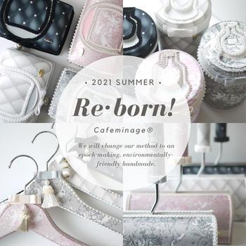 Re born!カフェミナージュ︎新講座とともに新デザインのお生地も登場しますトワルド...