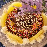 半生ガトーショコラでお誕生日ケーキのデコレーション(レシピあり)