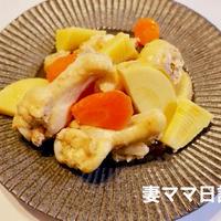筍と鶏手羽元の煮もの♪ Simmered Chicken & Bamboo Shoot