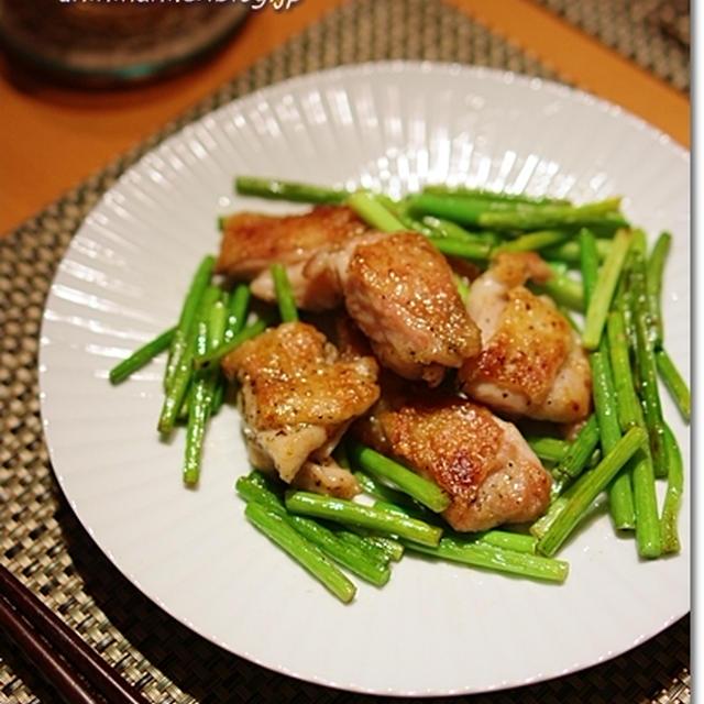 鶏とにんにくの芽のペッパー炒め
