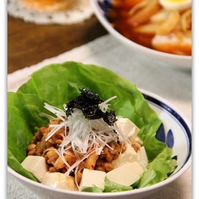 韓国風*豆腐のキムチ納豆サラダ とトッポギ