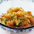 【ミシュランレシピ】ブロッコリーとサーモンのサクサク食感ペンネ の作り方 #ダイジェスト版