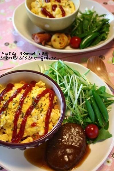 子供も食べやすい♪「ふわふわオムライス丼」