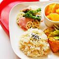 【姫ごはん☆】鶏肉とキャベツのバターオイスター炒めと 菜の花とレンコンのサラダのレシピ☆