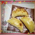 ピザ生地で作る アップルカスタードパイ