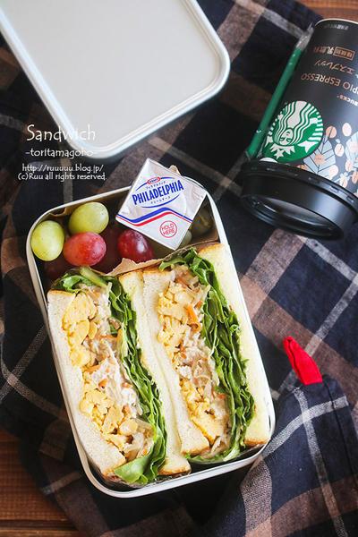 【レシピ】鶏玉ごぼうのサンドイッチ弁当(←15分でできるよ!)
