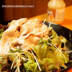 あと1品に!包丁いらずで5分でできちゃう☆超簡単サラダレシピ7選