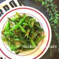 簡単!オシャレなサラダ しかく豆とインゲンのグリーン×グリーンマスタードサラダ