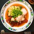 かつお刺身と蒸し茄子の香味柚子ポン酢 ~ 簡単にごちそう一皿✦ by mayumiたんさん