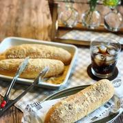 【レシピ】揚げずに作る♪香ばし揚げパン♡ と 虫さんのお世話係。