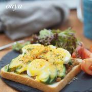 おひとりさま朝ごはん♡栄養満点ボリュームトースト♡と、おにぎりシートがすごい