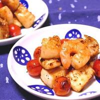 シーフードとミニトマトのガパオ炒め~スパイス大使