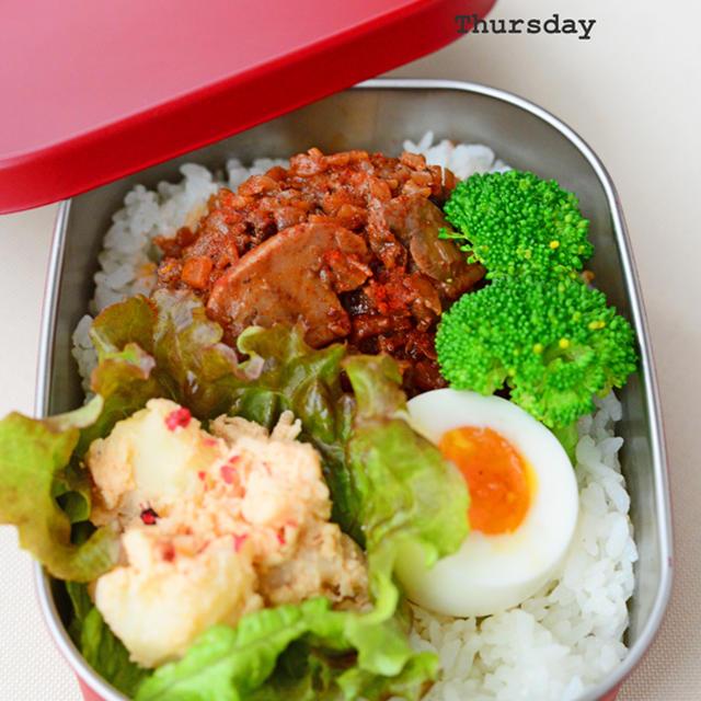 12月3日 木曜日 ロコモコ風煮込みハンバーグ丼