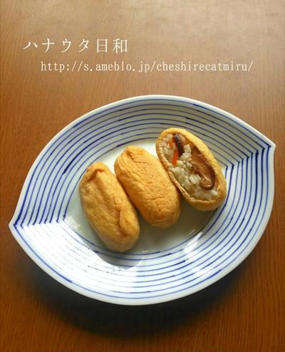 五目いなり寿司
