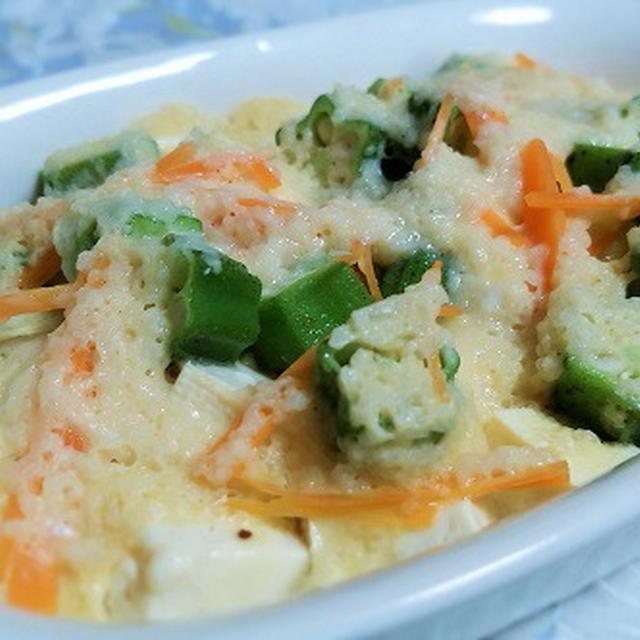 レンジで作る!オクラと豆腐の山芋グラタン