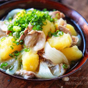 ♡あっさりコクうま♡うま塩肉じゃが♡【#豚肉#煮物#簡単レシピ】