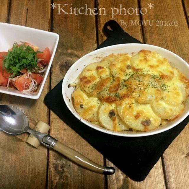 今日の晩ご飯は☆アンチョビとポテトのマカロニグラタン☆^_^