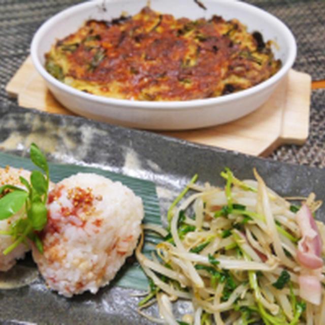 梅たぬきおむすび&お皿のお話