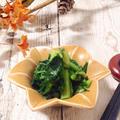 時短レシピ 材料3つ&3分でできる✨青菜のほんだし炒め