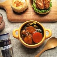 GABANスパイスの『GABANローリエ』で牡蠣と鶏肉のブラウンシチュー☆