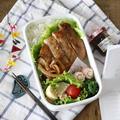 お酢でさっぱり♪ポークステーキ弁当 by Nigiricco*さん