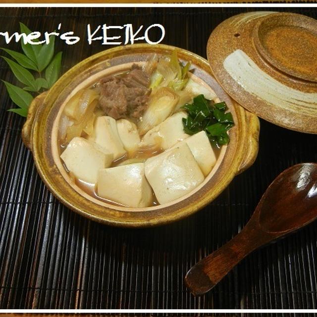 私の『幸せ論』  ~レシピはプルプルの豆腐が美味しい『肉豆腐』です♪~