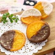 ネーブルオレンジでキラキラ★オランジェット :天板1枚で20個!友チョコに