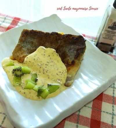 じっくり焼いてカリフワ♪鱈のカリっとソテー マヨネーズソース