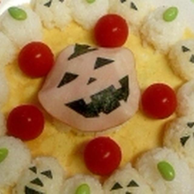 笑顔がいっぱい☆ハロウィンのお寿司