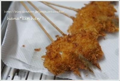 旬のきす(鱚)で、おいしい串揚げを♡ ~きすレシピ~