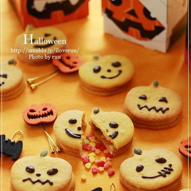 ハロウィンに♡ジャックオーランタンのかくれんぼクッキー