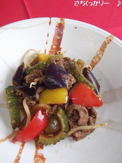 牛肉と夏野菜の豆板醤炒め