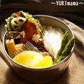 ぶりのソテースイチリクリームソース~いちばんのお弁当~