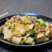 豚肉と豆腐の白ねぎチャンプルー&やっぱり美味しい地物とお店「かかし」