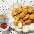 豆腐と鶏むね肉でヘルシーチキンナゲットチキンナゲットは娘のリクエストダイエットを気に... by とまとママさん