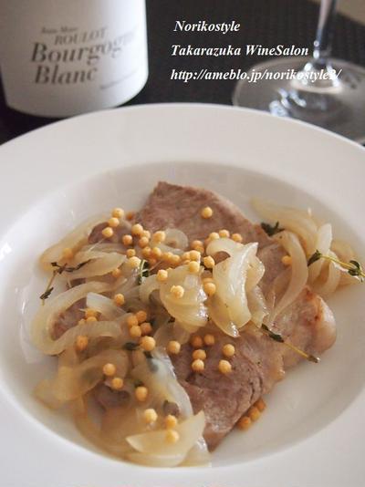 Bourgogne Blancに豚肉の軽い煮込み
